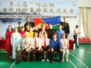 Павел Нигей в команде по Ушу из России на международном соревновании по Ушу в г.Циндао, Китай, 2007