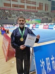 Павел Нигей - 1 место по Багуа чжан на международном соревновании по традиционному Ушу г.Шеняьн, Китай, 2019
